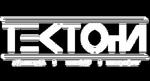 Тектони - Интериорно и архитектурно студио